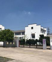 泗港孝府园