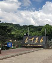 张家港市公墓高...